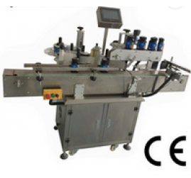 Automatic Round Tin Can Labeling Machine