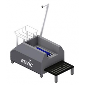 Revic Automatic Shoe Washer MB1