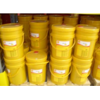 HEAT TRANSFER OIL S2 X
